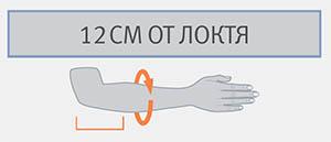 Бандаж локтевой динамический с силиконовыми пелотами Orliman 8301/9301